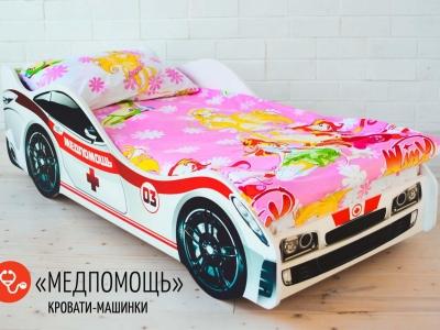 Кровать-машина Медпомощь