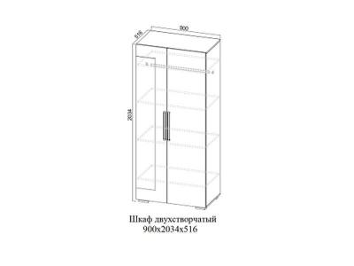 Спальня Лагуна-2 ЛДСП Шкаф двухстворчатый 2034х900х516 мм