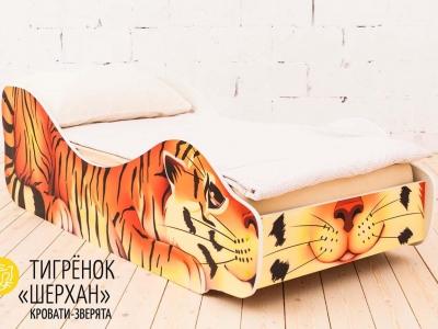 Детская кровать Тигрёнок - Шерхан